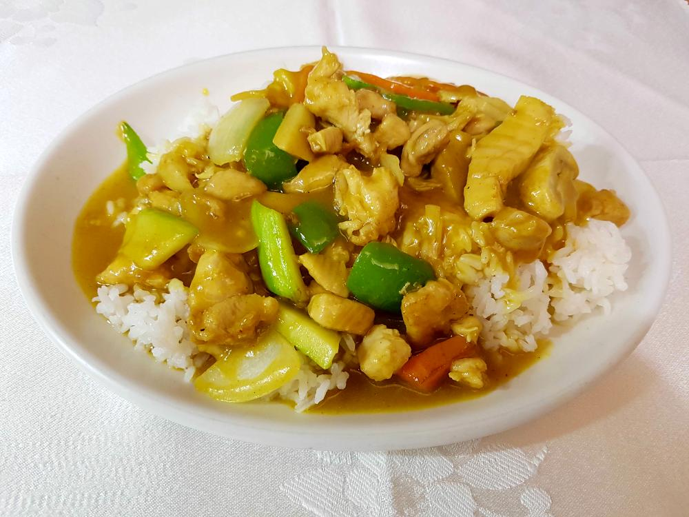 Arroz con pollo al curry gran pekin ourense